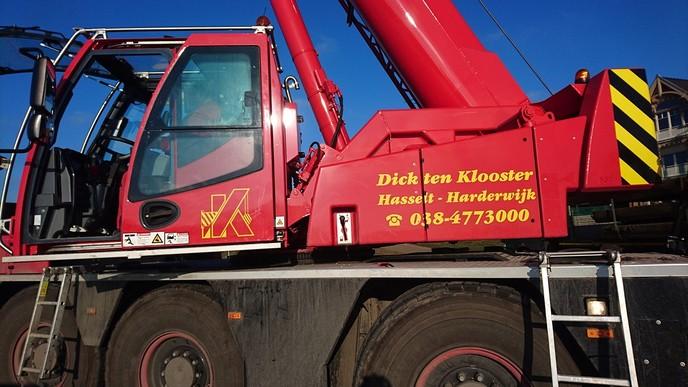Sluisdeuren op transport 2 - Foto: eigen geleverde foto