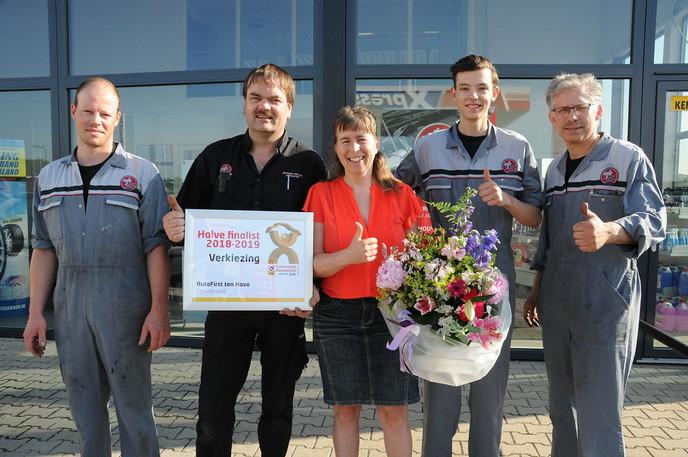 Autobedrijf ten Have Lemelerveld genomineerd - Foto: eigen geleverde foto