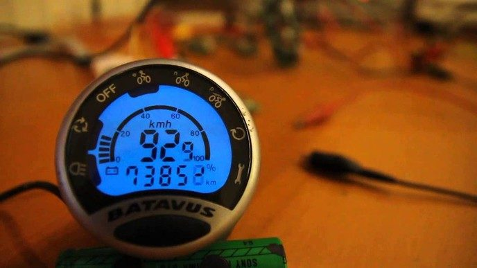Batavus display verloren - Foto: eigen geleverde foto