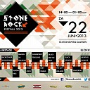 Aanstaande zaterdag Stone Rock Festival