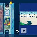 Nieuw 20 eurobiljet vanaf 25 november 2015