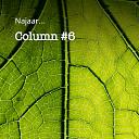Column Groen Gebogen: Najaar
