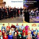Muzikale verenigingen collecteren voor Anjeractie