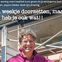 Groen Gebogen en Buurkracht. 'Warme samenwerking!'