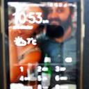 Samsung A3 gevonden