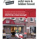 Joris Bezorgt ook in Hoonhorst
