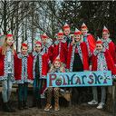 Polhaar maakt zich op voor het carnavalsfeest