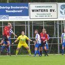 USV mist alle inspiratie in Steenwijkerwold